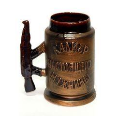Пивная кружка «Калибр» 500 мл, фото 1
