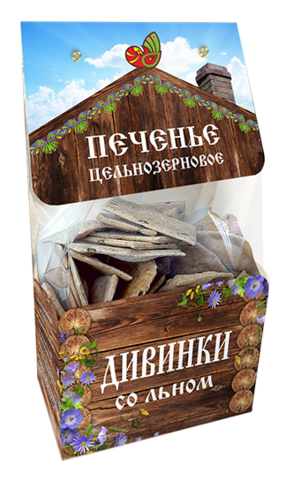 Печенье Дивинки со льном, 150 гр. (Дивинка)