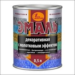 Эмаль с молотковым эффектом НОВБЫТХИМ (серебристо-красная)
