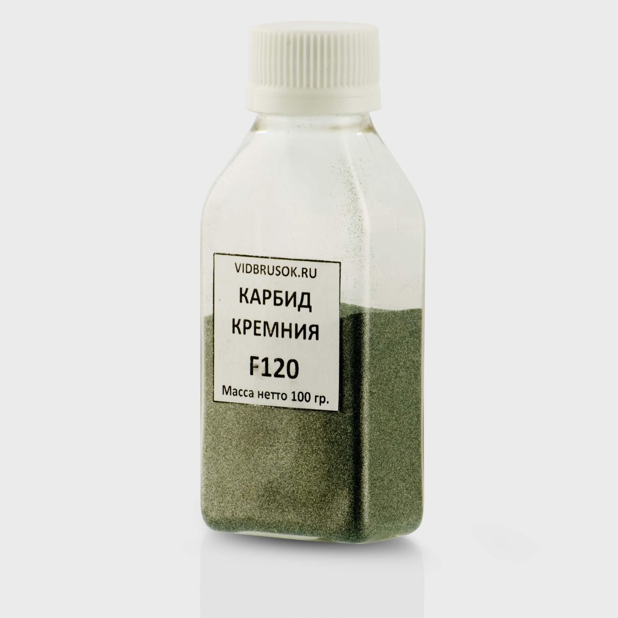 Карбид кремния Карбид кремния F60-70 100 гр. КК120.jpg