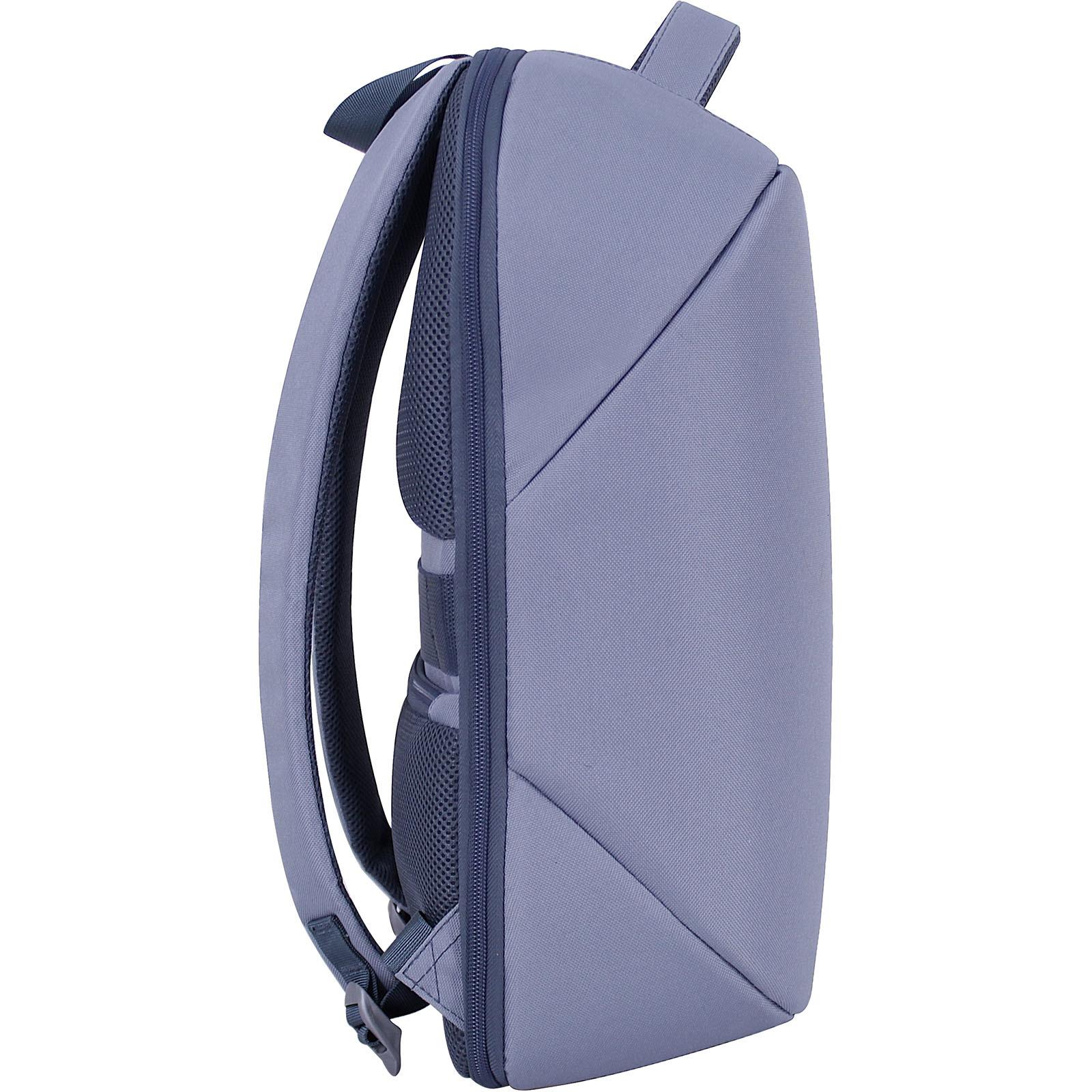 Рюкзак для ноутбука Bagland Shine 16 л. Серый (0058166) фото 2