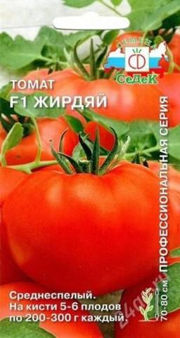 Семена Томат Жирдяй F1, ОГ