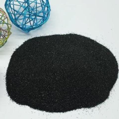 Песок декоративный №49 200гр