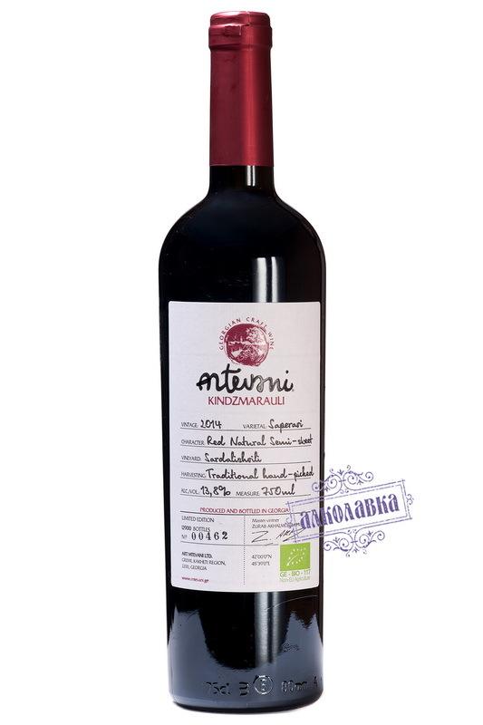 Вино Артевани Киндзмараули красное полусладкое 0,75л