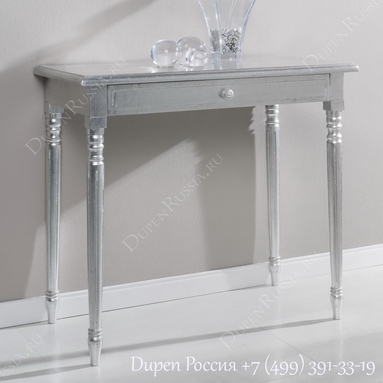 Консоль DUPEN К61 серебро