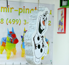 Пиньята на тематический праздник  Олаф таблетка - mir-pinata.ru