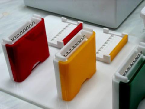 Мембраны для электрофореза белков (140 х 57 мм, с перфорацией)