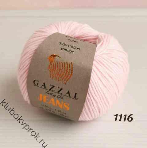 GAZZAL JEANS 1116, Нежный розовый