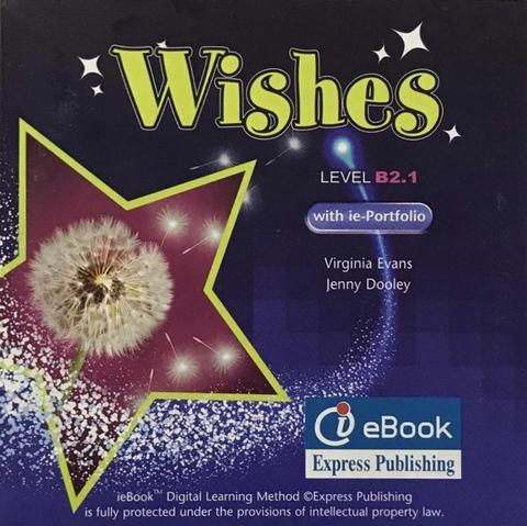 wishes b2.1 ie-book Интерактивное приложение к учебнику. Совместимо со Starlight 10.