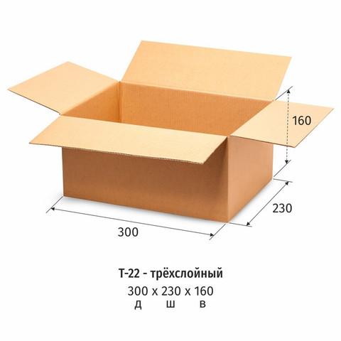 Короб картонный 300х230х160, Т22 бурый 10 шт./уп