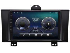 Магнитола Honda Elysion (04 - 13) Android 10 6/128GB IPS DSP 4G модель CB-3340TS10