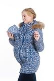 Слингокуртка для беременных 04916 бирюза