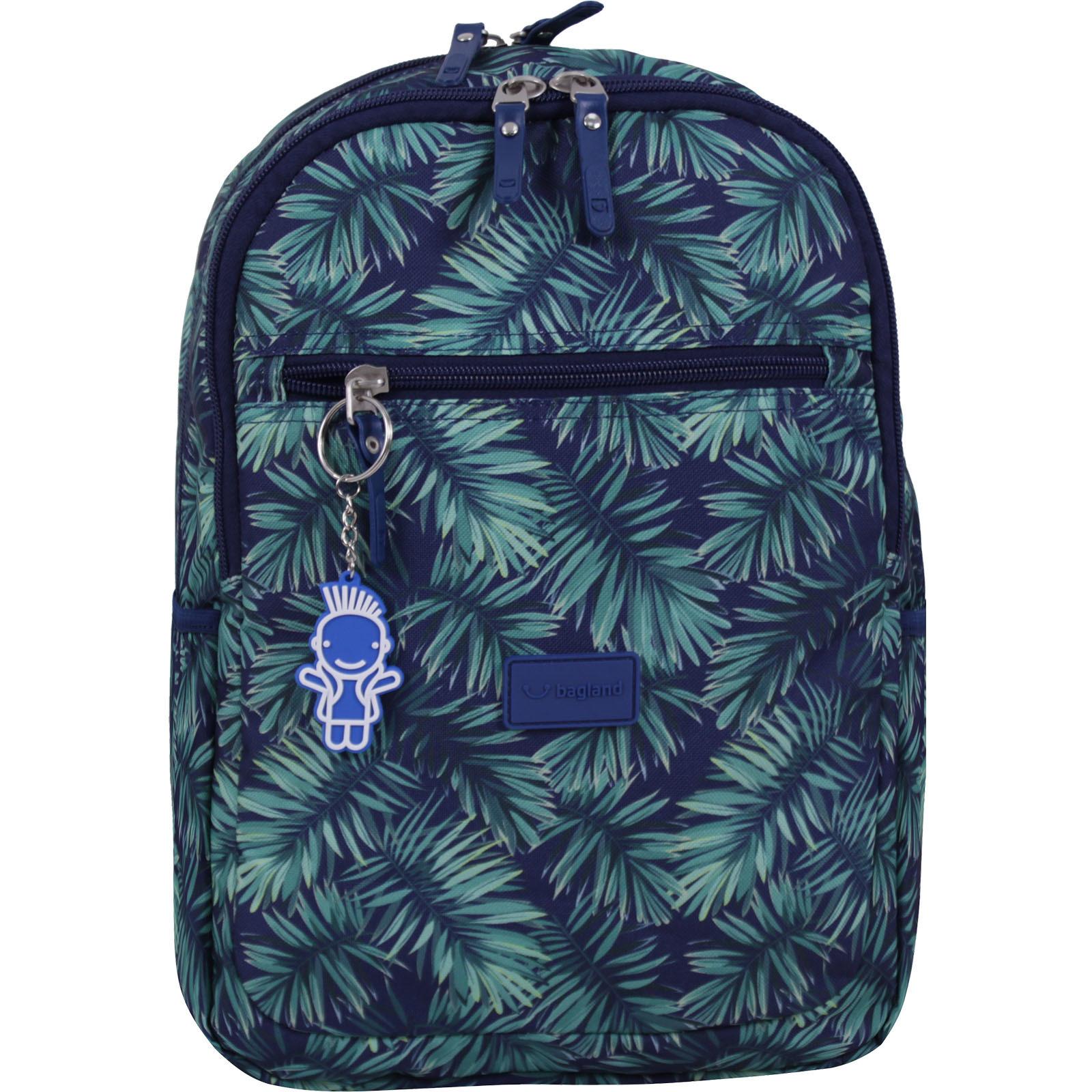 Молодежные рюкзаки Рюкзак Bagland Young 13 л. сублімація 456 (00510664) IMG_7948-1600-456.jpg