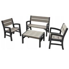 Комплект уличной мебели Keter Montero Set