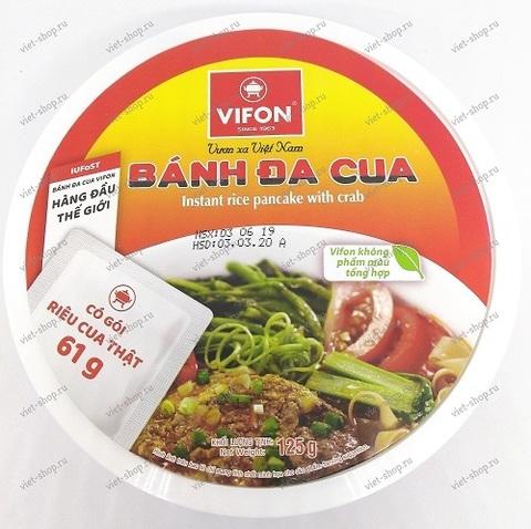 Вьетнамская лапша-суп Фо, Vifon, c крабовым мясом, в чашке, 120 гр.