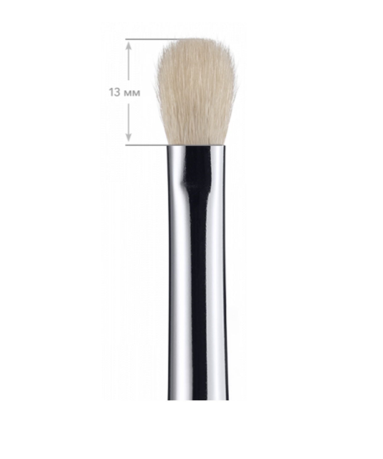 SHIK BEAUTY Brush 11