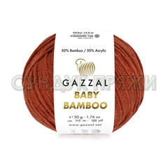 GAZZAL BABY Bamboo 95233