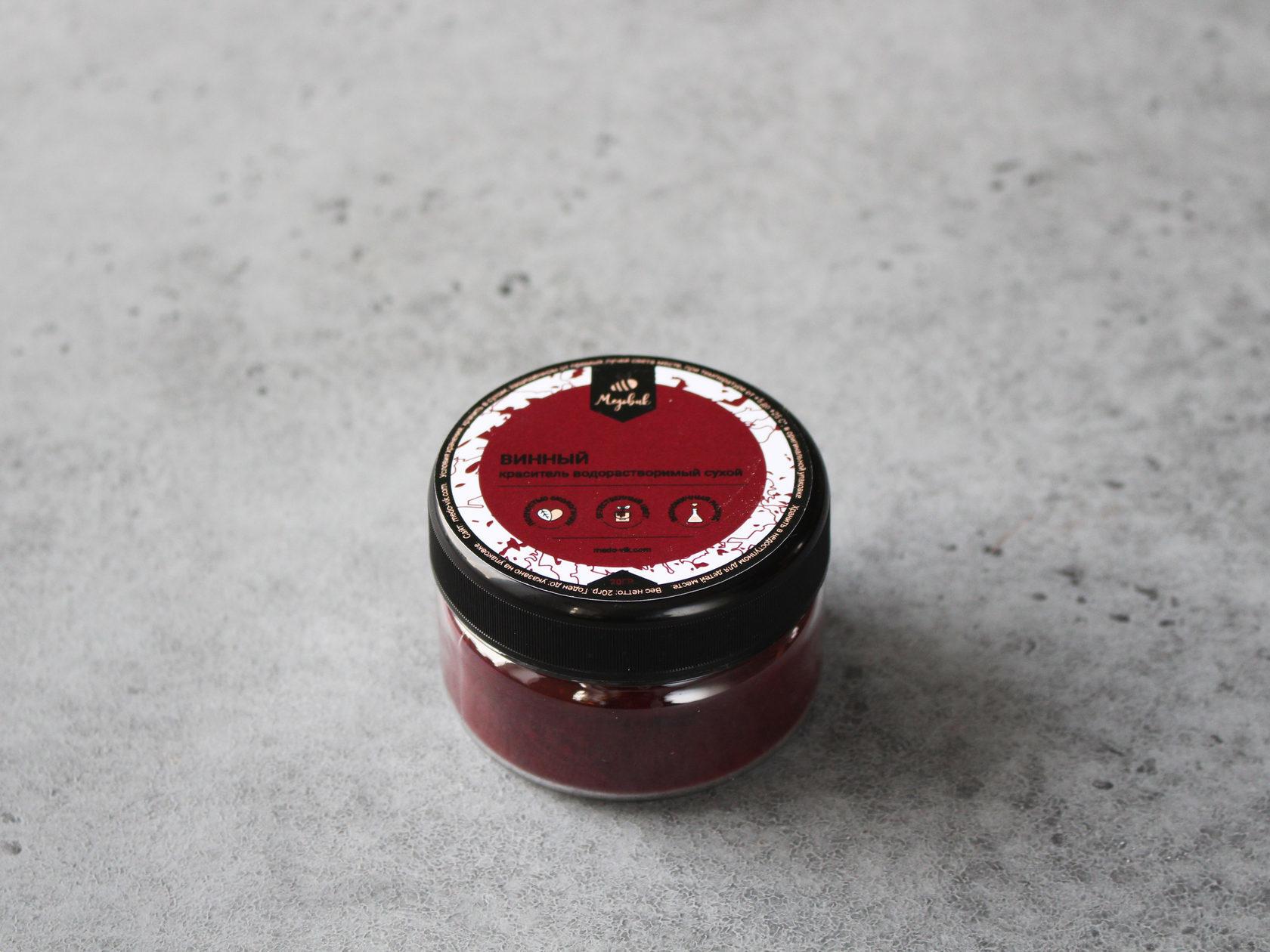 Краситель «Винный» водорастворимый, 20 гр
