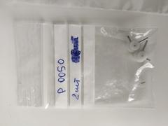 Запчасти для анализатора автоматического гематологического Medonic серии М