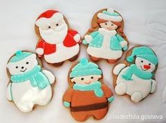 Новогодние персонажи / Дед Мороз