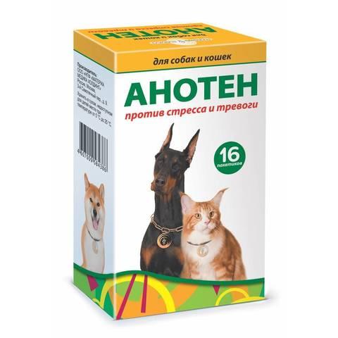 Анотен для кошек и собак 16 пак.