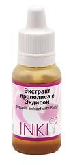 Inki Экстракт прополиса с Эксидом Propolis Ekdys 15 мл