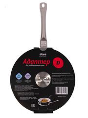 Адаптер для индукционной плиты Deco IA-24 диаметр 24 см  (2 слоя, толщина: 0.6 см, нерж. сталь)