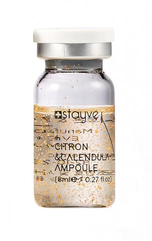 Stayve Citron&Calendula Ampoule Сыворотка Цитрон и Календула для проблемной кожи  1 шт x 8 мл