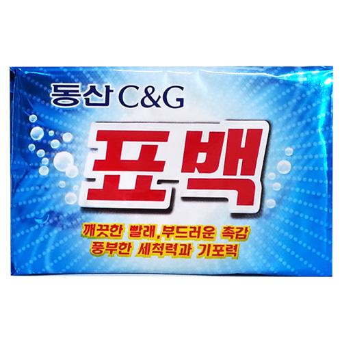 Новое Мыло хозяйственное CLIO New Dongsan Soap (Bleaching) 230 гр 4665760436447e82f686b9827399671c.jpg