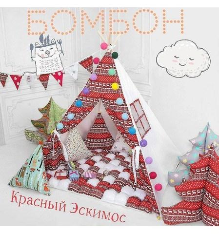 Комплект Вигвам БомБон Красный Эскимос