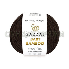 GAZZAL BABY Bamboo 95235