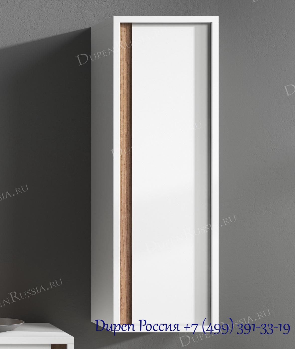 Вертикальный настенный модуль DUPEN MORITZ