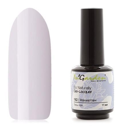 So Naturally In'Garden, Гель-лак № 162, Манхеттен, серия So naturally, 11 мл ingarden-so-naturally-gel-lacquer-162-manhetten.jpg