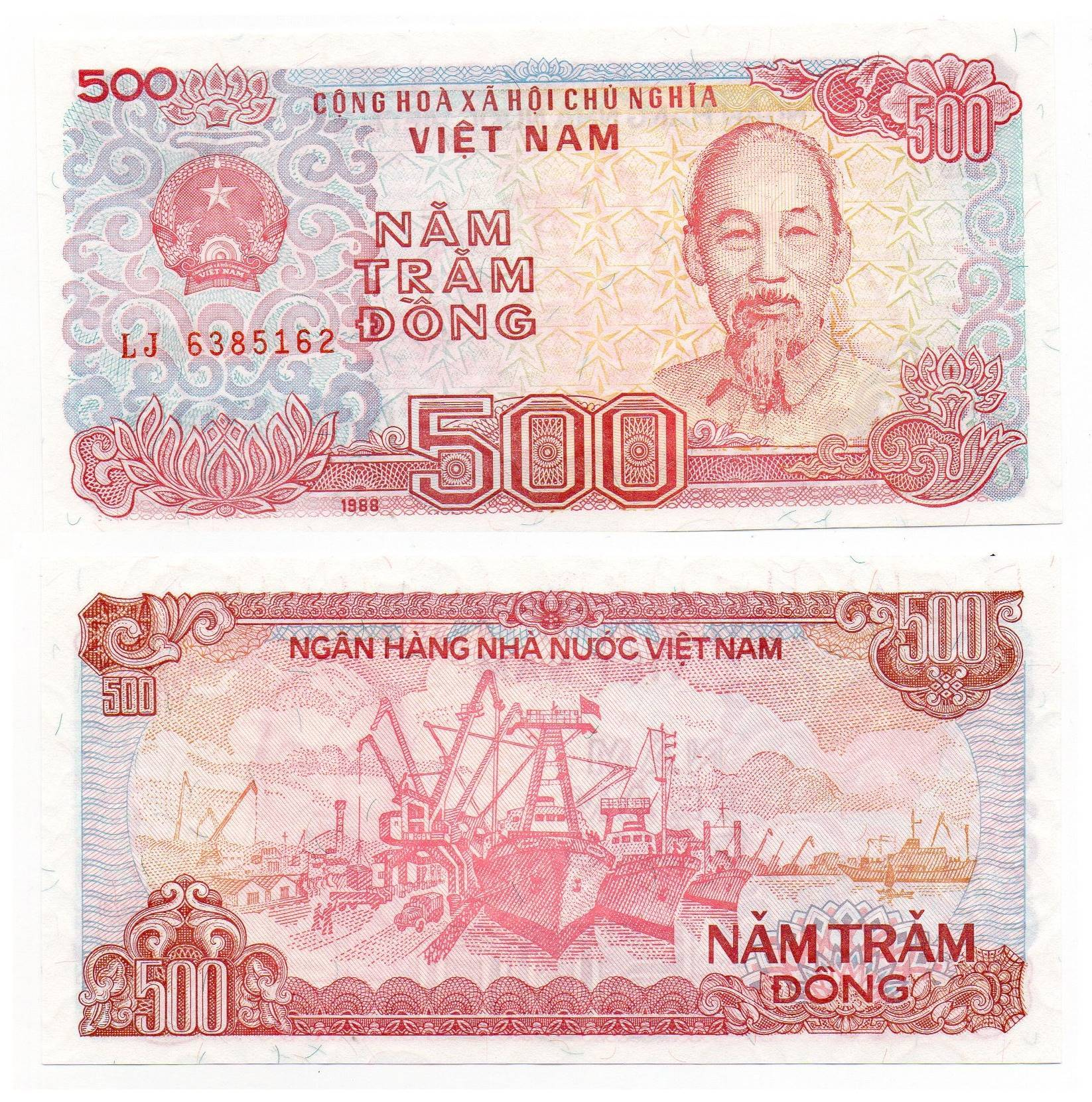 Банкнота 500 донг 1988 год. Вьетнам. UNC