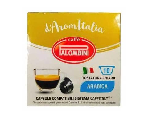 Кофе в капсулах Palombini Arabica, 10 капсул для кофемашин Caffitaly