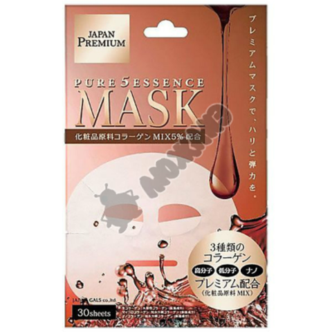 Japan Gals Pure 5 Essence Mask Collagen