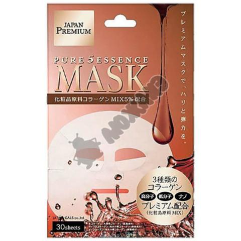 Japan Gals Pure 5 Essence Mask Collagen