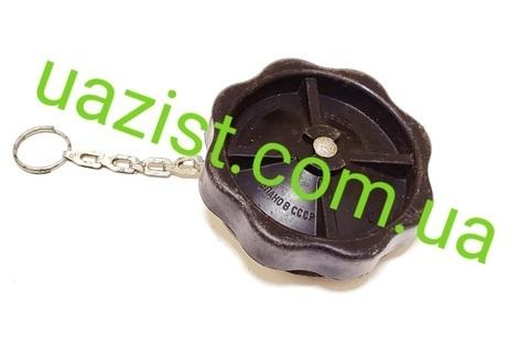 Крышка (пробка) бензобака Уаз 469, 3151 резьбовая (пр-во Ссср)