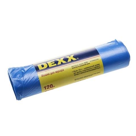 Мешки для мусора DEXX, голубые 120л, 10шт