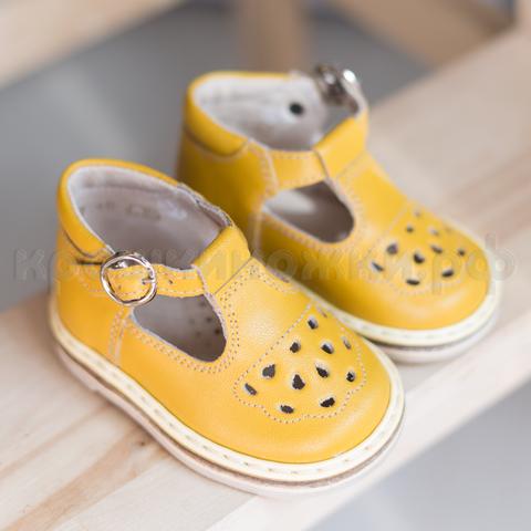 Туфли ясельные натуральная кожа оранжевые Неман