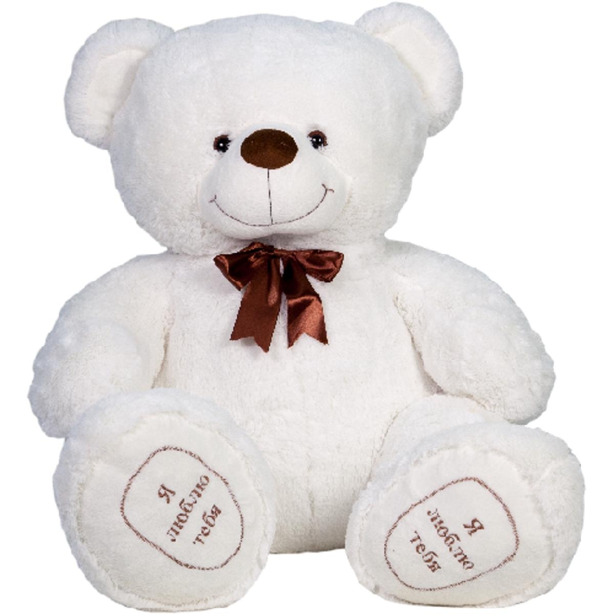 Медведь Густав 110 см