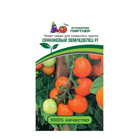 Черри Оранжевый земледелец F1 0,05г томат (Партнер)