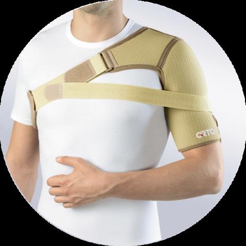 Бандаж на плечевой сустав ASR 206 / ASL 206