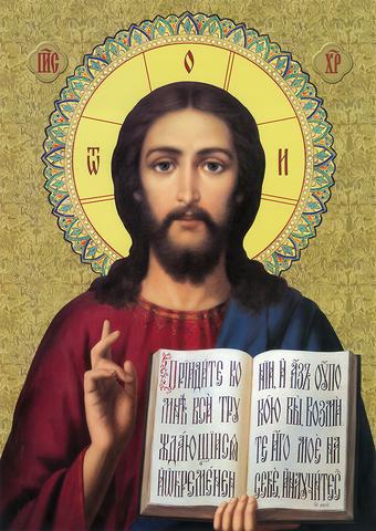 Алмазная Мозаика 30x40 Иисус Христос (арт. X206 )