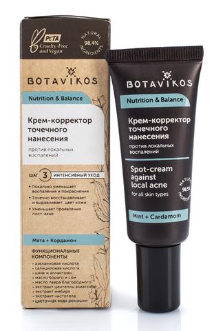 Botavikos Крем-корректор точечного нанесения против локальных воспалений Nutrition & Balance