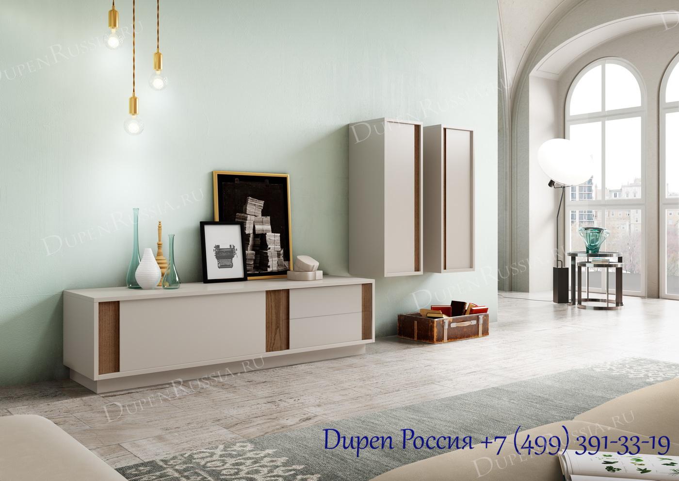 Коллекция DUPEN MORITZ №12
