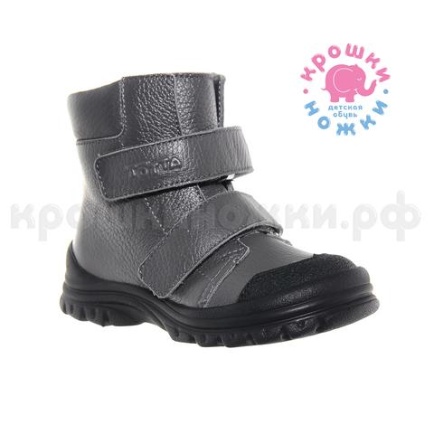 Ботинки серые 23-25, Тотто (ТРК ГагаринПарк)