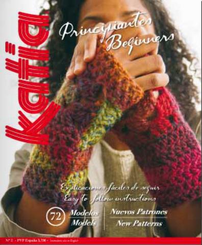 Журнал Beginners 2 Katia