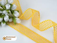Лента-сеточка желтая ширина 22 мм