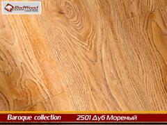 Ламинат Redwood №2501 Дуб Мореный коллекция Baroque